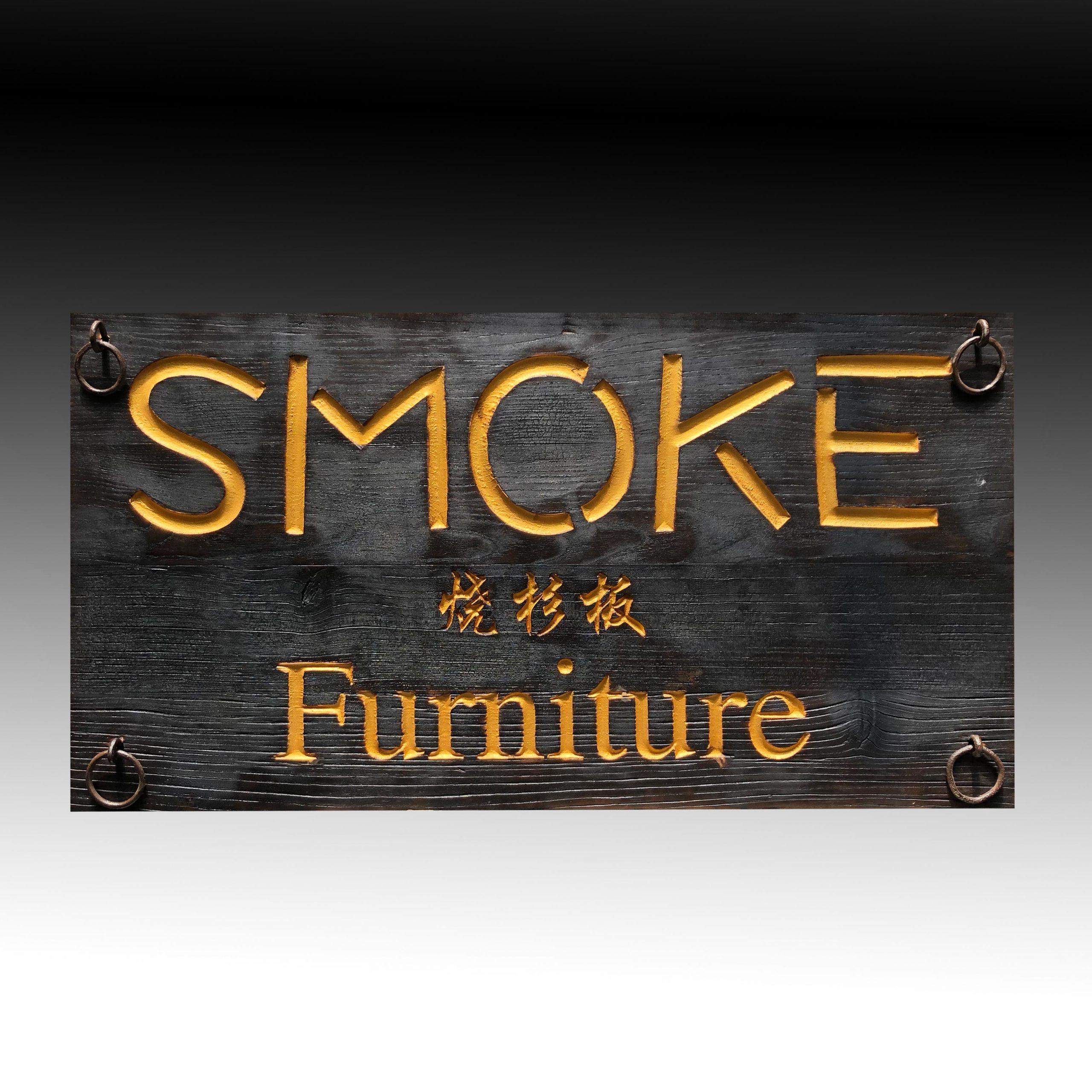 Smoke wooden signage