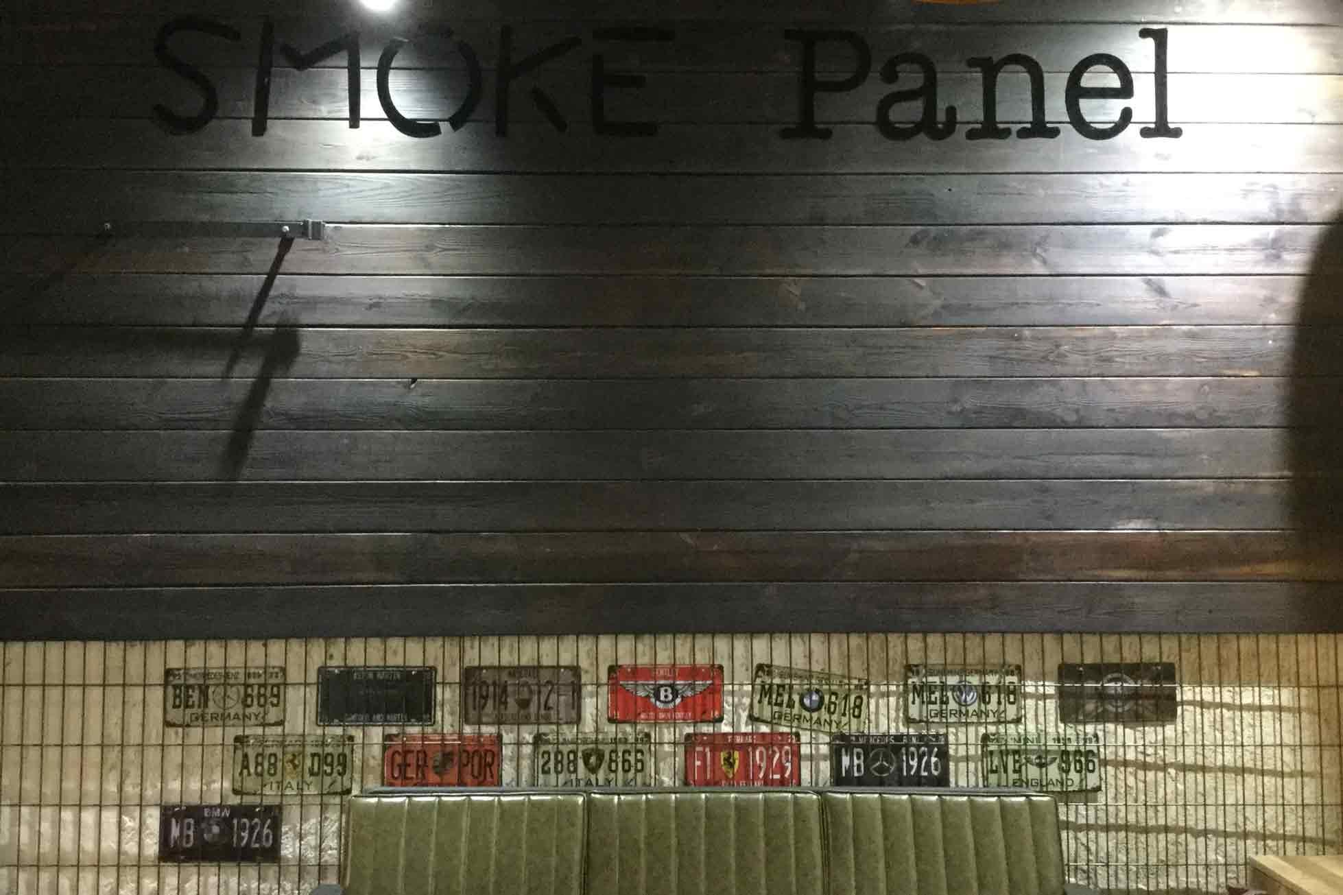 Smoke panel banner